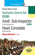 SSB: ASI (Steno) / Head Constable (Ministerial) Recruitment Exam Guide
