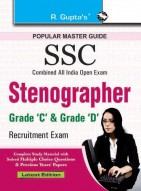 SSC: Stenographer (Grade 'C' and 'D') Recruitment Exam Guide