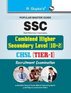 SSC (10+2): Postal/Sorting Asstt., Data Entry Operator, LDC & Court Clerks (TIER-I) Recruitment Exam Guide