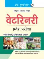Veterinary Entrance Exam Guide