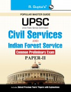 UPSC: Civil Services & Indian Forest Service (Comm. Prelim.) Paper-II Exam Guide