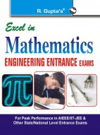 Excel in Mathematics (Engineering Entrance Exams)