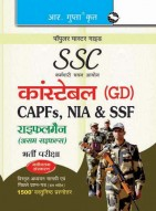 SSC: Constable (GD) (CAPFs/NIA/SSF/Rifleman-Assam Rifles) Recruitment Exam Guide