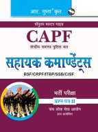 UPSC: CAPF (BSF/CRPF/CISF/ITBP/SSB) Assistant Commandants (Paper-II) Recruitment Exam Guide