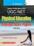 UGC-NET: Physical Education Previous Years' Papers (Solved)