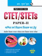 CTET/STETs: Paper-II (For Classes VI to VIII) Elementary Stage (Math & Science Teachers) Exam Guide