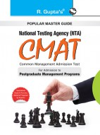CMAT (Common Management Admission Test) Guide