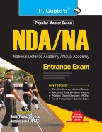 NDA/NA (National Defence Academy/Naval Academy) Entrance Examination Guide (Big Size)