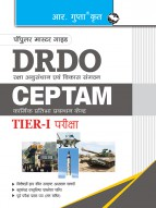 DRDO: CEPTAM (Tier-I) Senior Technical Assistant-'B' Recruitment Exam Guide
