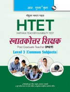 HTET (PGT) Post Graduate Teacher Common Subjects (Level 3) Exam Guide