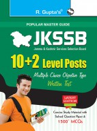 JKSSB: 10+2 Level Posts (Multiple Choice Objective Type) Written Test Guide