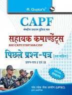 CAPF Assistant Commandants Previous Years' Solved Papers (Paper-I & II)