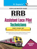 RRB: Assistant Loco Pilot (Technician) First Stage (CBT) Exam Guide