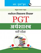 Navodaya Vidyalaya: PGT (Economics) Recruitment Exam Guide