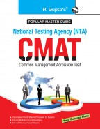 NTA: CMAT (Common Management Admission Test) Exam Guide