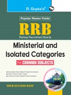 RRB: Ministerial, Isolated Categories For Common Subjects Exam Guide