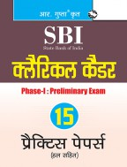 SBI: Clerical Cadre (Phase-I) Preliminary Exam Practice Papers (Solved)