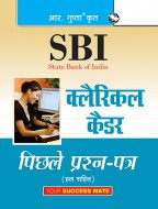 SBI: Clerical Cadre - Previous Years Papers (Solved)
