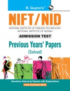 NIFT/NID (Admission Test) Previous Years' Papers (Solved)