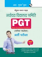 Navodaya Vidyalaya: PGT (Common Subject) Recruitment Exam Guide