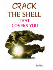 Crack the Shell that Covers You