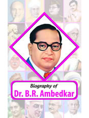 Biography of Dr. BR Ambedkar