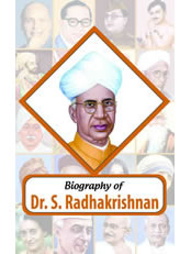 Biography of Dr. S. Radhakrishnan