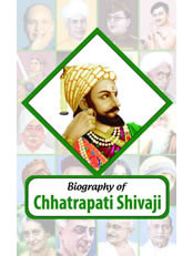 Biography of Chhatrapati Shivaji