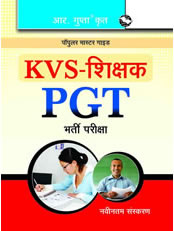 KVS: PGT (Common Subjects) Recruitment Exam Guide
