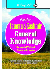Jammu & Kashmir General Knowledge: Current Affairs & Latest Who's Who