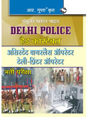 Delhi Police: Head Constable (Asstt Wireless Operator) Exam Guide