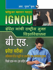 IGNOU B.Ed. Entrance Exam Guide (Hindi)
