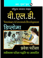Veterinary & Livestock Development: Diploma Guide