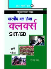 Army's Clerks: SKT/GD (Storekeeper & General Duty) Recruitment Exam Guide