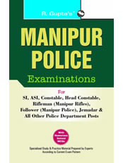 Manipur Police Examinations Guide