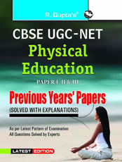 CBSE-UGC-NET Physical Education Previous Years' Papers (Solved)