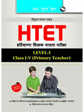 HTET: Primary Teacher (PRT) Level-I (Class I to V) Exam Guide