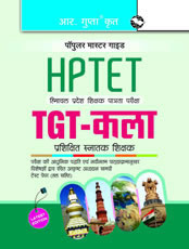 HP-TET (Himachal Pradesh Teacher Eligiblity Test) for TGT (Arts) Guide (Hindi)