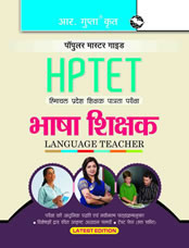 HP-TET (Himachal Pradesh Teacher Eligiblity Test) for Language Teacher Guide