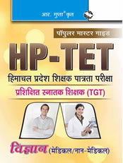 HP-TET (Himachal Pradesh Teacher Eligiblity Test) for TGT-Medical-Non Medical Exam Guide (Hindi)