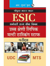 ESIC: Upper Division Clerk (UDC) & Multi Tasking Staff (MTS) Recruitment Exam Guide