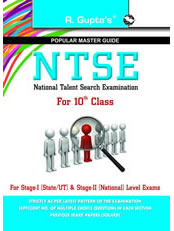 National Talent Search Examination (NTSE) Guide  (10th Class)