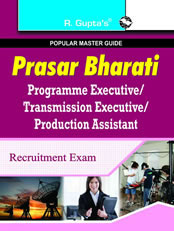 SSC: Prasar Bharati-Programme Exe./Transmission Exe./Production Asstt. Recruitment Exam Guide