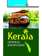 Kerala General Knowledge