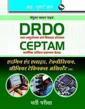 DRDO: CEPTAM Recruitment Exam Guide (Hindi)