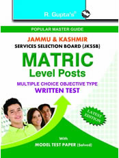 J&K Services Selection Board: Matric Level Posts: Written Test Guide