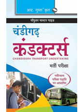 Chandigarh Transport Undertaking : Conductors Exam Guide