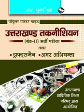 Uttarakhand Technician (Grade-II) Draughtsman and Jr. Engineers Exam Guide