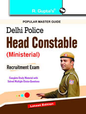 Delhi Police: Head Constable (Ministerial)