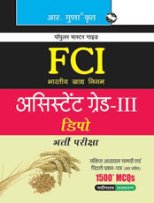 FCI Assistant Grade III (Depot) Recruitment Exam Guide (Hindi)